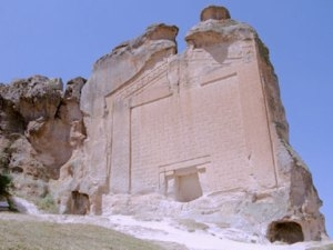 Памятка для туристов: древнее царство Фригия