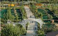 Экологический парк в Текирове