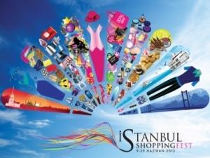 Стамбульский торговый фестиваль уже близко