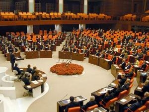 Турецкий парламент одобрил спорный закон о муниципалитетах