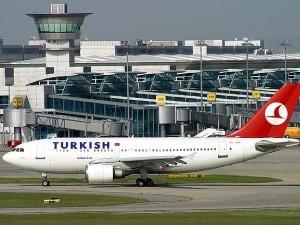 Аэропорт Ататюрка принял 41 миллион пассажиров в 2012 году